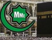 Magyarországi Muszlimok Egyháza